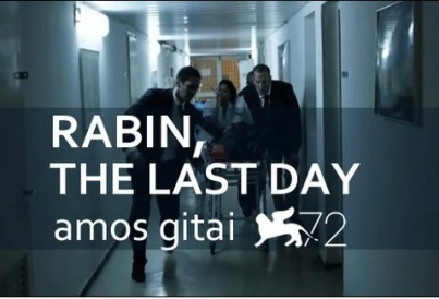«Rabin: The Last Day»