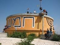Asentamiento de Jomesh